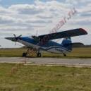 Самолет TP-301